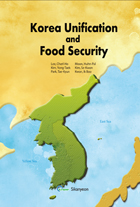 Korea Unification and Food Security