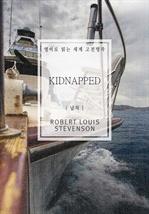 납치(영어로 읽는 세계 고전명작)
