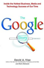 The Google Story (국문 요약본)